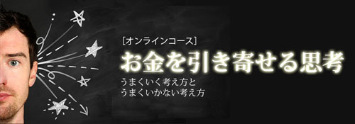 okane-banner